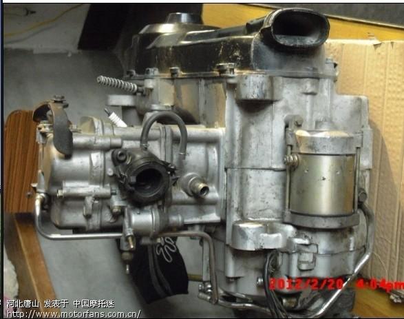 三阳风速125发动机 - 厦杏三阳sym - 摩托车论坛