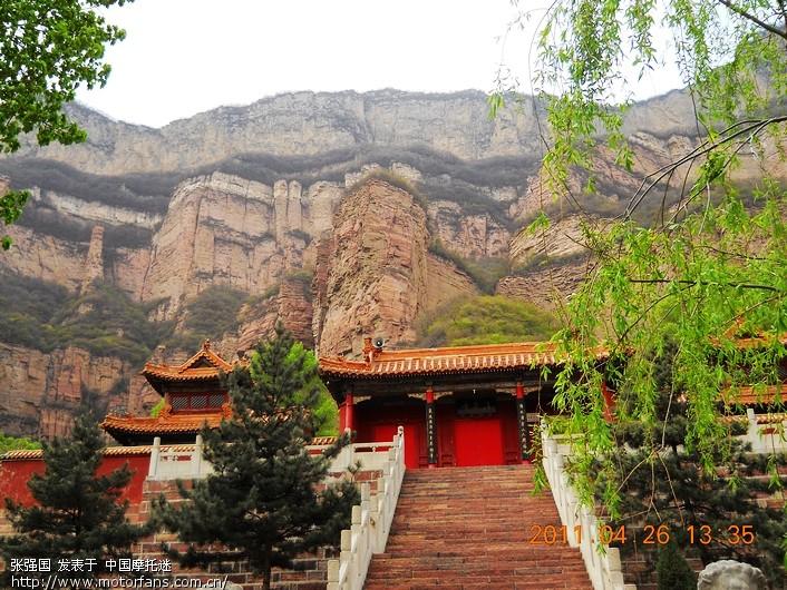 游览河北省石家庄之嶂石岩风景区