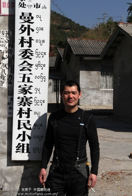 村民小组前的留影.jpg