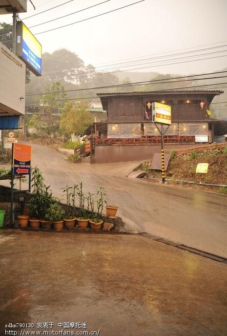 在美斯乐遭遇大雨.jpg