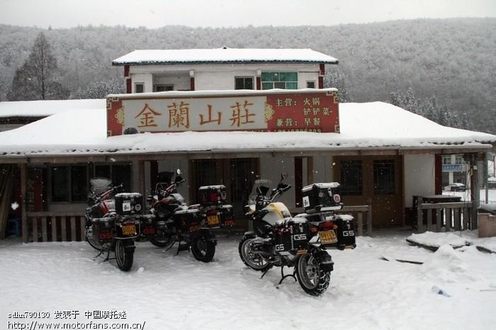 重庆石柱县冷水乡住的农家乐.jpg