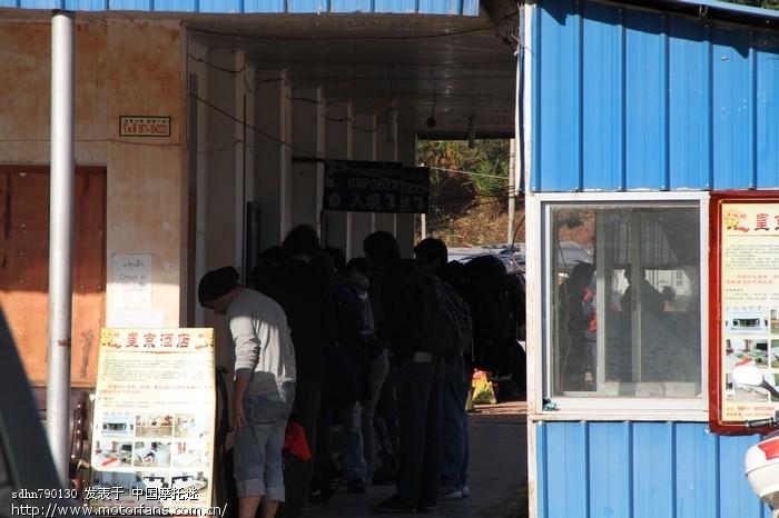 老挝口岸的办公条件的确差.jpg