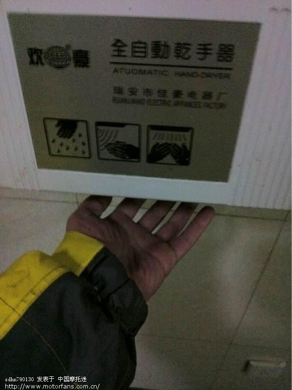 太冷了需要靠这个暖暖手.jpg