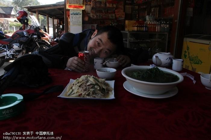 出国的第一顿午餐.jpg