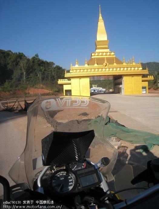 金塔后面就是老挝磨丁口岸.jpg
