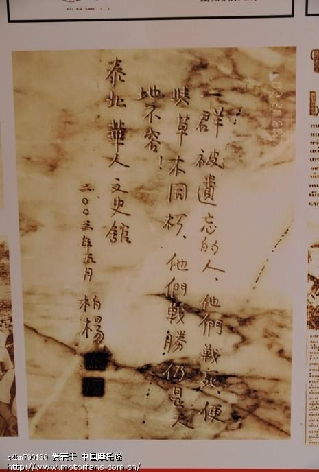 大陆解放后国民党93师撤退到此地.jpg