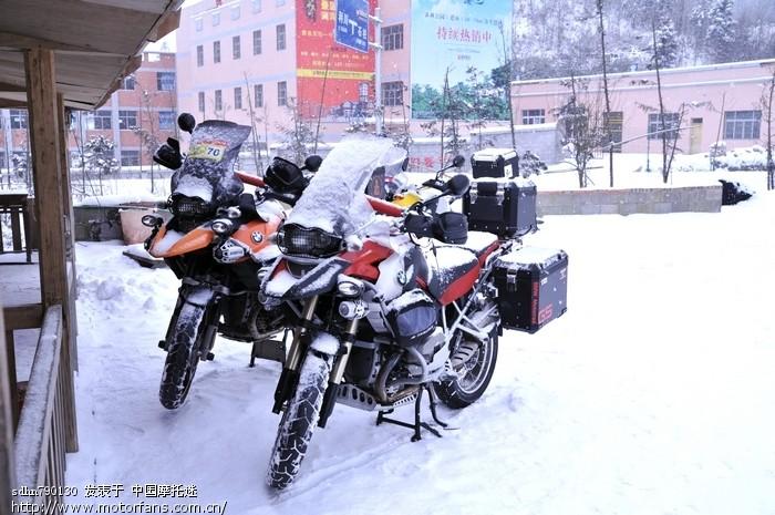 雪真大.jpg