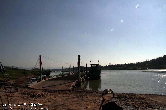 终见湄公河.jpg