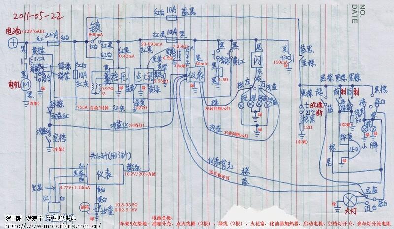 sdh150-f 电路原理图 20110522.jpg
