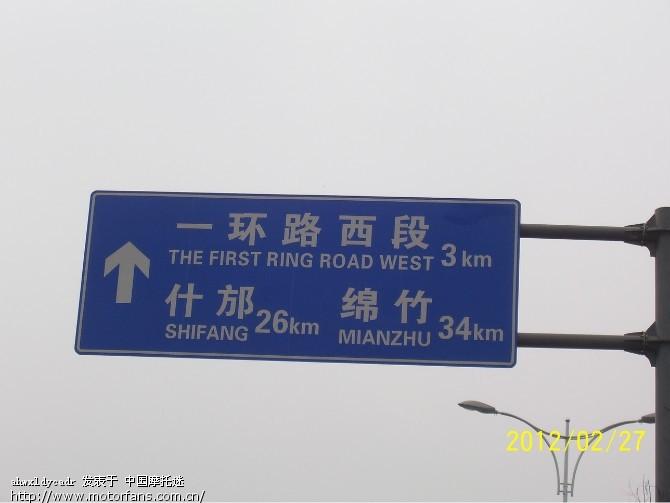 没有GPS,一路跟着路牌走,.jpg
