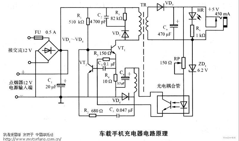 110摩托车电启动系统的电路图