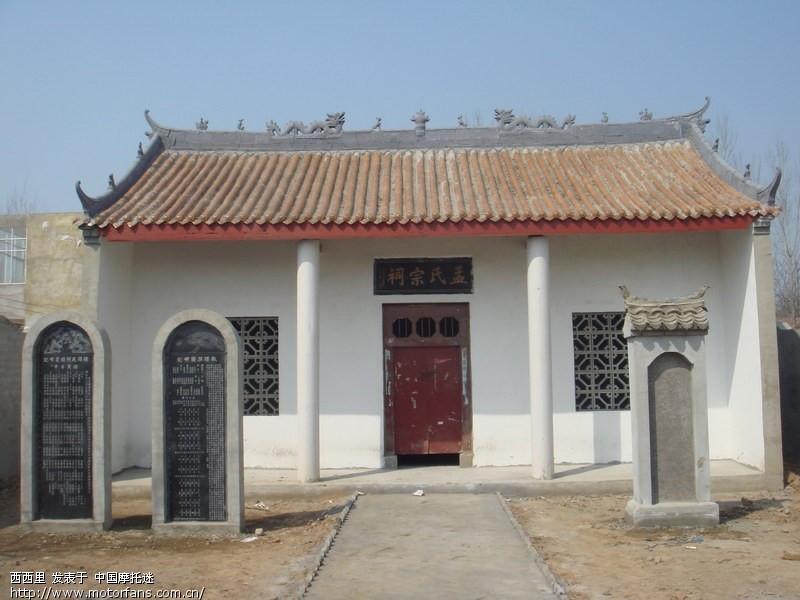两辆老车骑行春天里-----穿越千年历史.访古乡村寺庙.图片