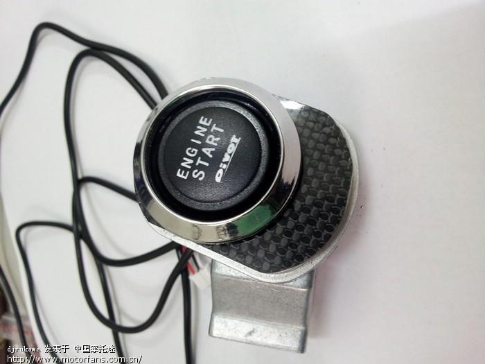 发动机点火既可以捏住刹车按一键智能开关,也使用原车的启动按,反正线