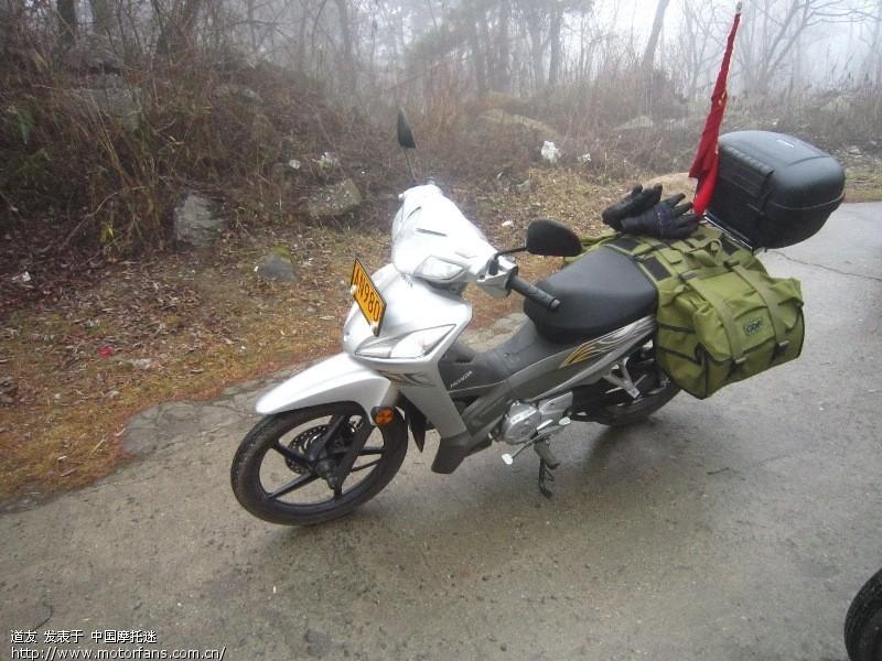 新大洲本田cub110电喷弯梁摩托车