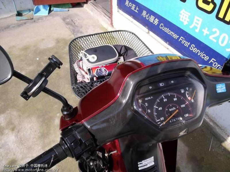 摩托车点烟器怎么接线图片