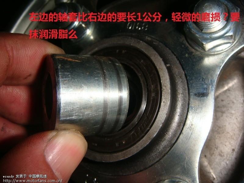 后轮轴承和后轮碟刹的拆卸与安装 我已经搞定了高清图片