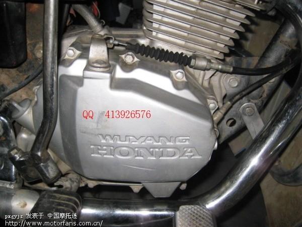 五羊本田wy125老a发动机图片
