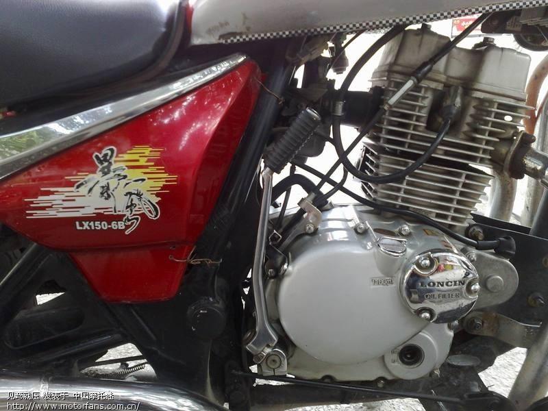 论坛 69 摩托车论坛 69 维修改装 69 求隆鑫lx150-6b配件,凸轮