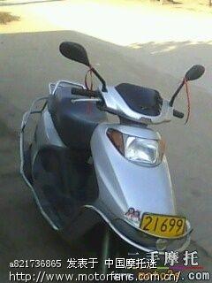 摩托车1.jpg