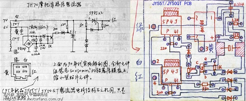 125摩托车六线整流器接线图