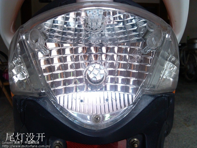 劲丽更换LED尾灯作业 光阳摩托kymco 摩托车论坛 中国摩托迷网 将摩旅进行到底图片