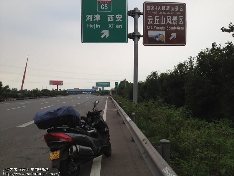 025_副本.jpg