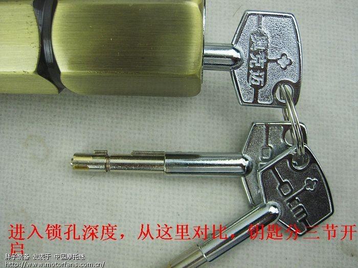 【支付宝/中介】奥克迈/抗液压u型锁/摩托车/电瓶车锁