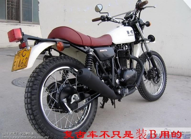 钱江100一3d摩托车电路图