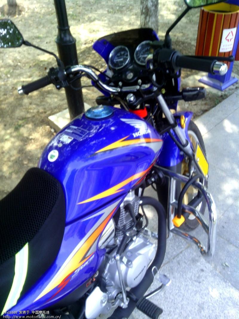 我的超级锐箭 - 新大洲本田-骑式车讨论专区 - 摩托车