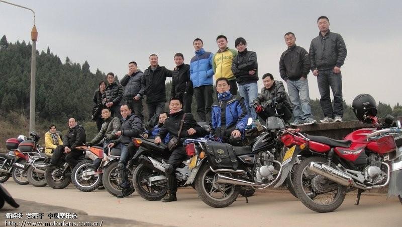 成都 青白江摩托车俱乐部 宣传篇图片
