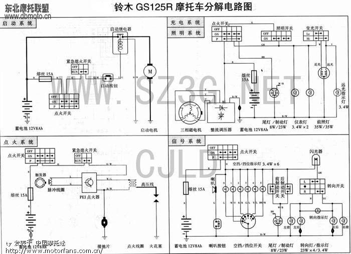 摩托车论坛 69 维修改装 69 求gs125整流器接线图,最好有整车电路