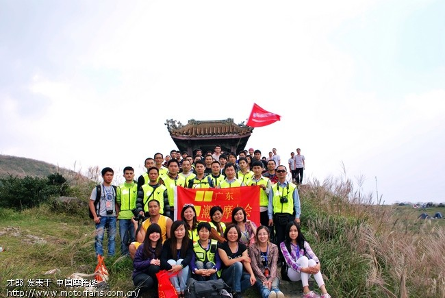 10月1日潮州凤凰山天地