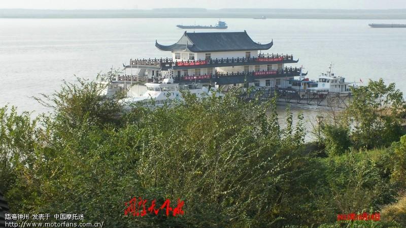 岳阳楼洞庭湖君山风景名胜区_0017.jpg
