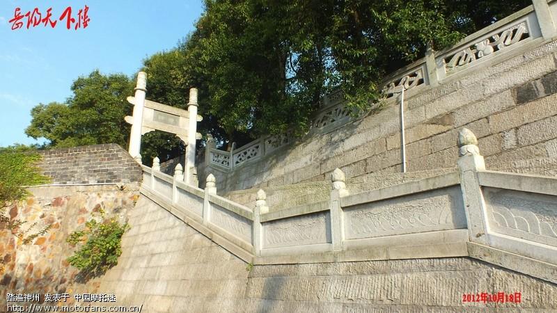 岳阳楼洞庭湖君山风景名胜区_0020.jpg