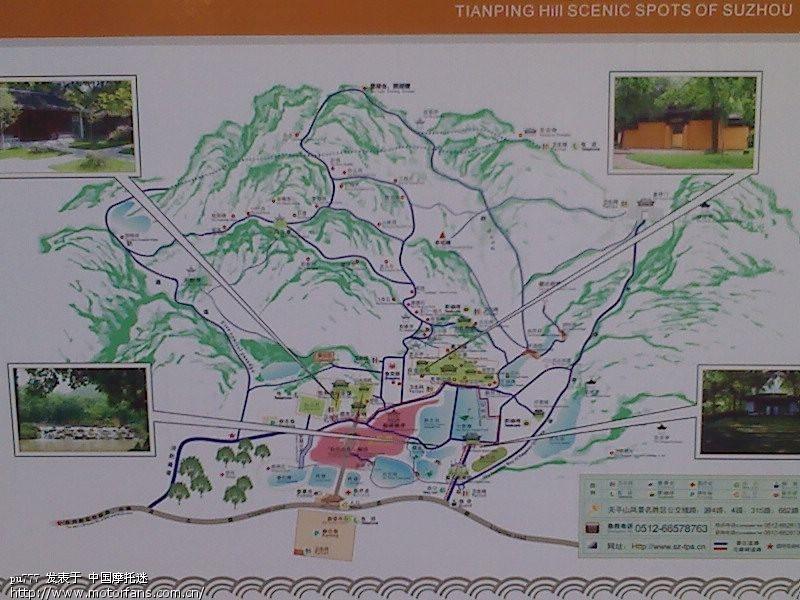 苏州手绘地图简笔画