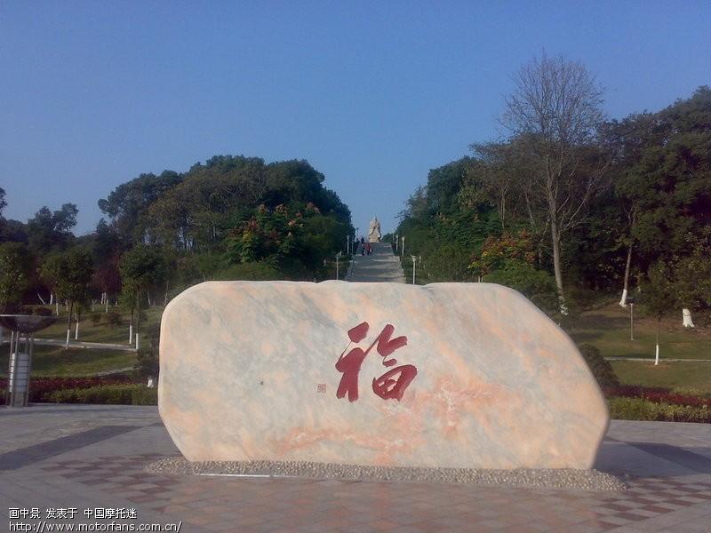 桃江县桃花江水库,益阳寨子仑,湘阴县和外省