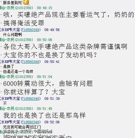 QQ截图20121102095755.jpg