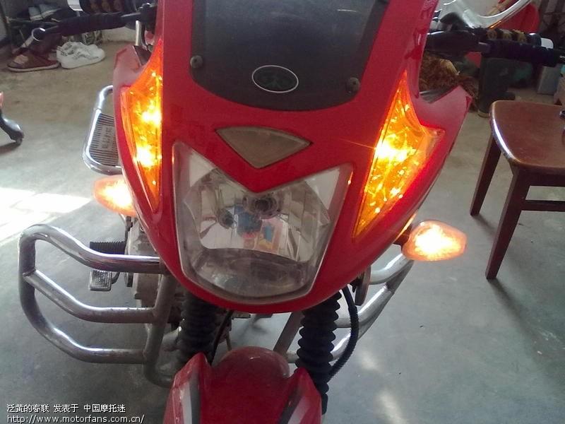 穷人摩托车配置升级(双闪,氙气灯,点烟器,车载充电, .