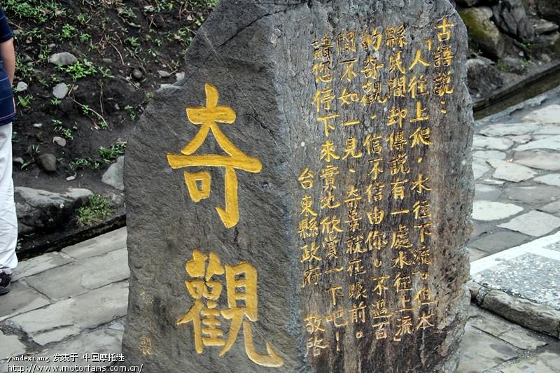 IMG_1769_副本.jpg