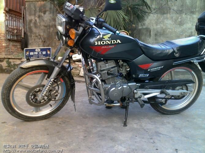 嘉陵本田jh125-8b换233发动机 - 维修改装 - 摩托车
