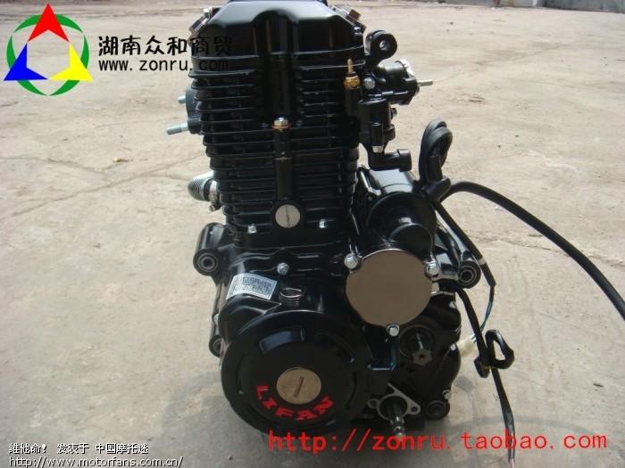 摩托 摩托车 700_525