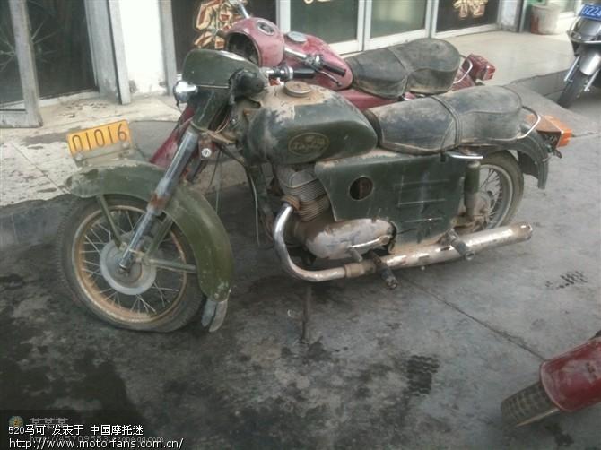 幸福250换发动机求教 - 维修改装 - 摩托车论坛 -  将