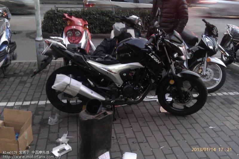 力帆-kp150 - 摩托车