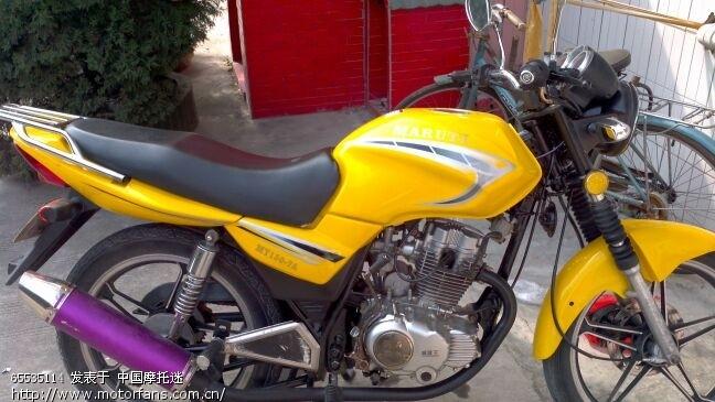 125摩托车改装