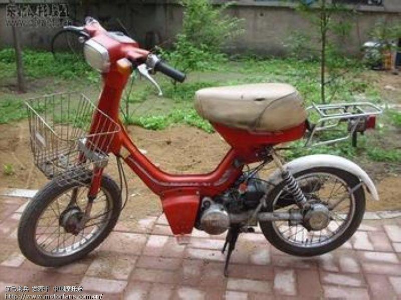 航空50摩托车.jpg