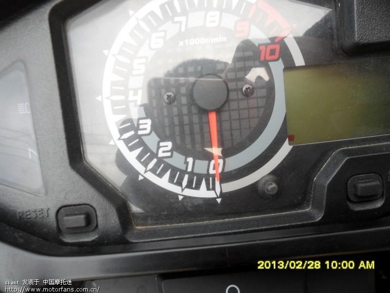 电喷摩托车熄火开关电路图