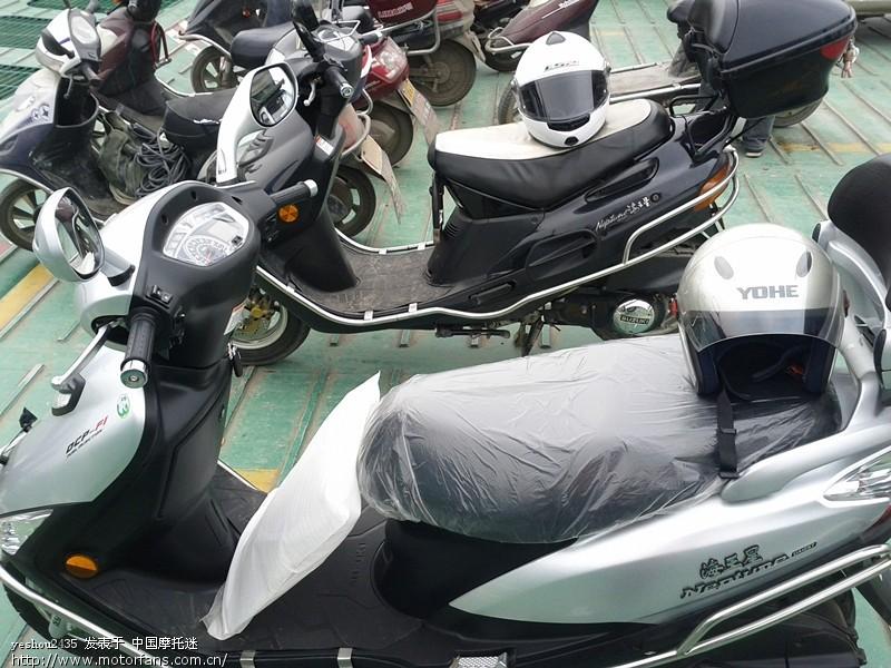 """入手""""新海王星""""电喷版 - 海王星 - 摩托车论坛 - 中国"""