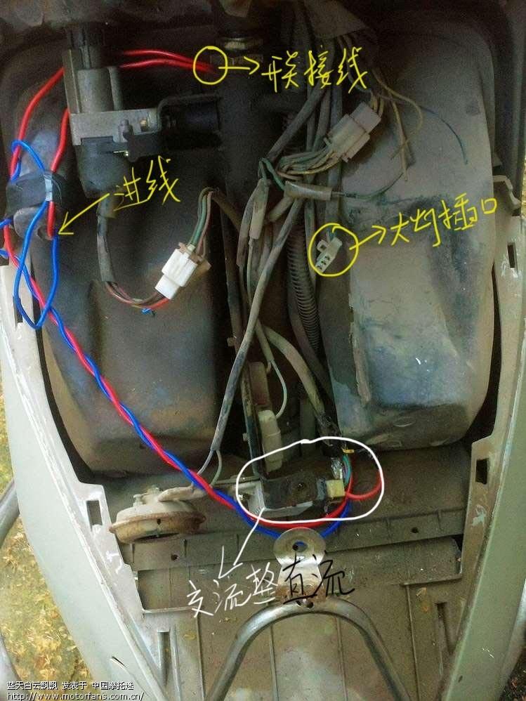 然后开始把12转usb的充电器
