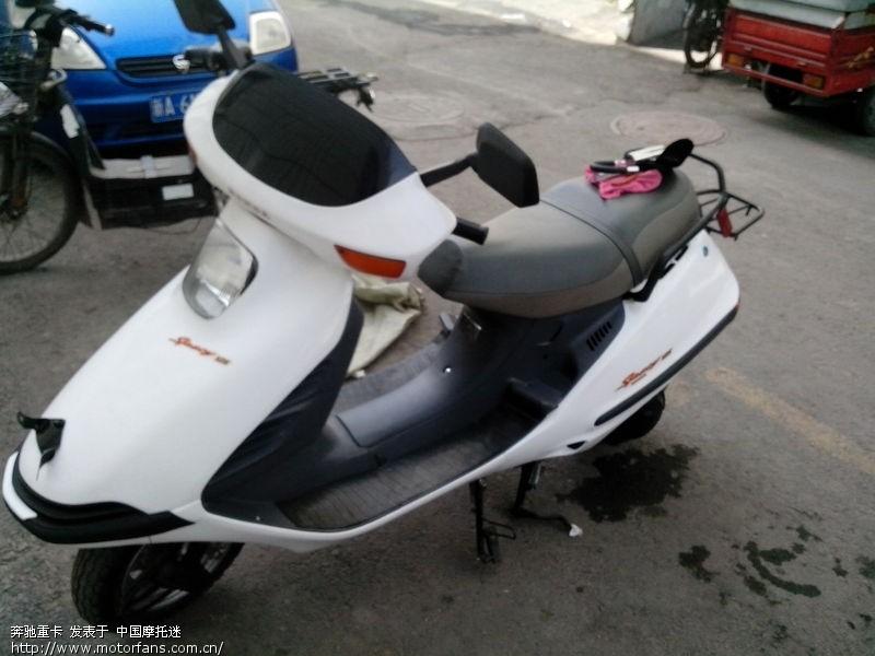 我的本田大沙~ - 踏板论坛 - 摩托车论坛 - 中国摩托