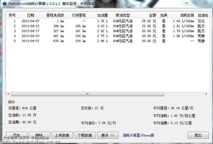 4_B_E%3`[PINZO[S~Q}DXYF.jpg